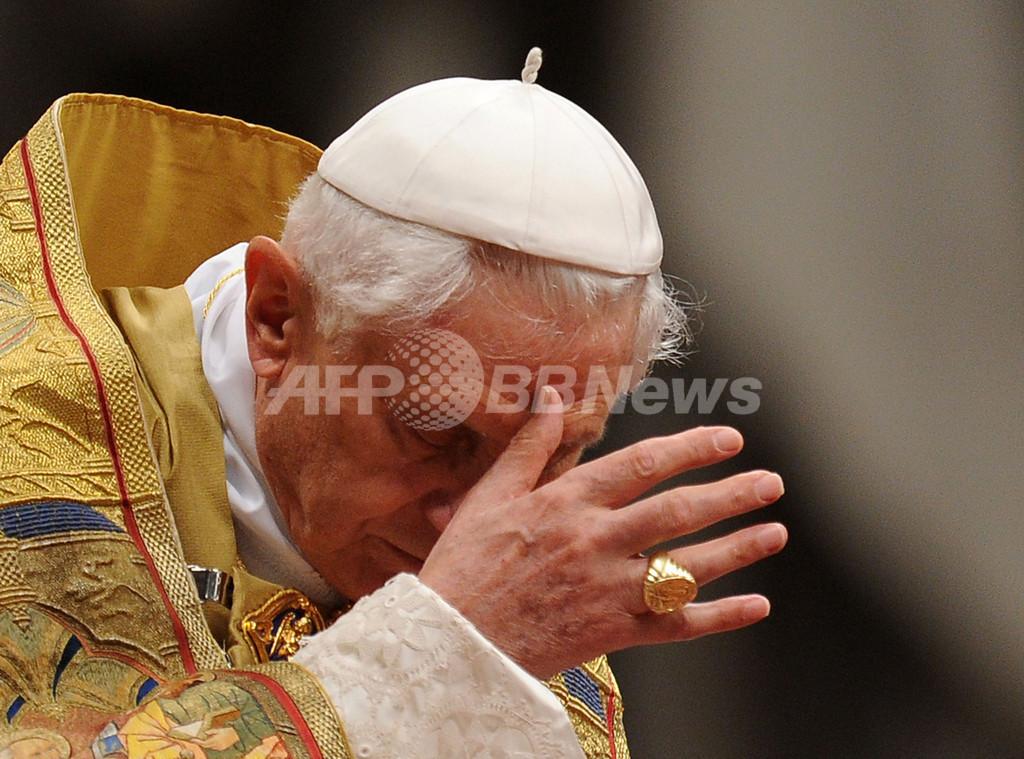 ローマ法王、条件付きでコンドーム使用を容認