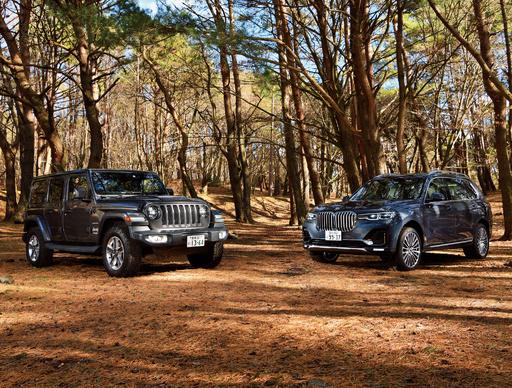 BMW X7 VS ジープ・ラングラー 独特の大型SUVに国沢光宏が乗る どっちがいいか?