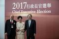 香港の行政長官選挙、親中派の林鄭氏が当選 初の女性