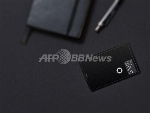 複数のカードを1枚に集約、「コイン」で買い物革命なるか