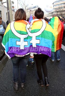 フランスが同性婚を合法化、世界で14か国目