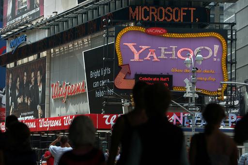特許侵害で米ヤフーがフェイスブックを提訴