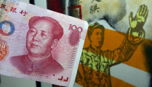 中国シンクタンク、人民元の変動幅拡大を提言
