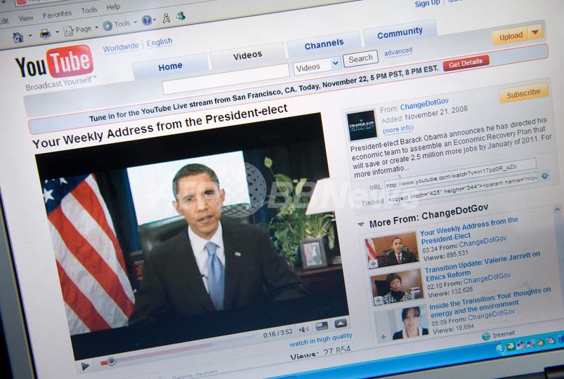 米国での1月のユーチューブ視聴者が1億人突破 米調査機関
