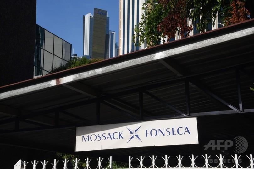 「パナマ文書」掲載の企業・個人名、ネットで公開