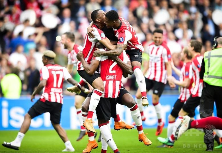 PSVが通算24度目のエールディビジ制覇