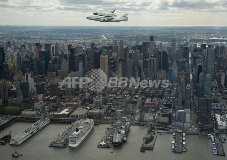 スペースシャトル試験機「エンタープライズ」、マンハッタン上空をラストフライト