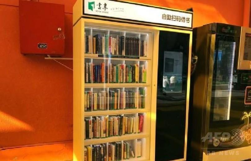 上海に「シェア本棚」が登場 QRコードで貸し借り