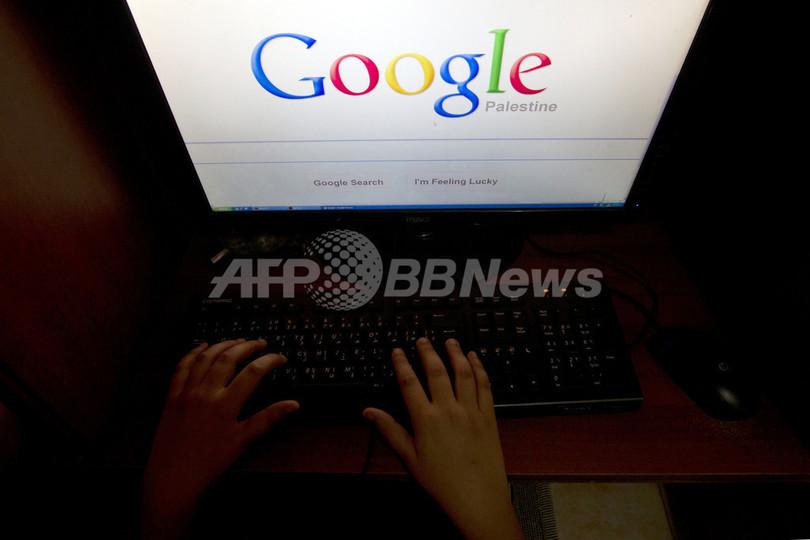 省庁の内部情報、グーグルグループで誤って公開