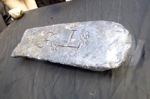 海賊キャプテン・キッドの財宝発見か、マダガスカル沖