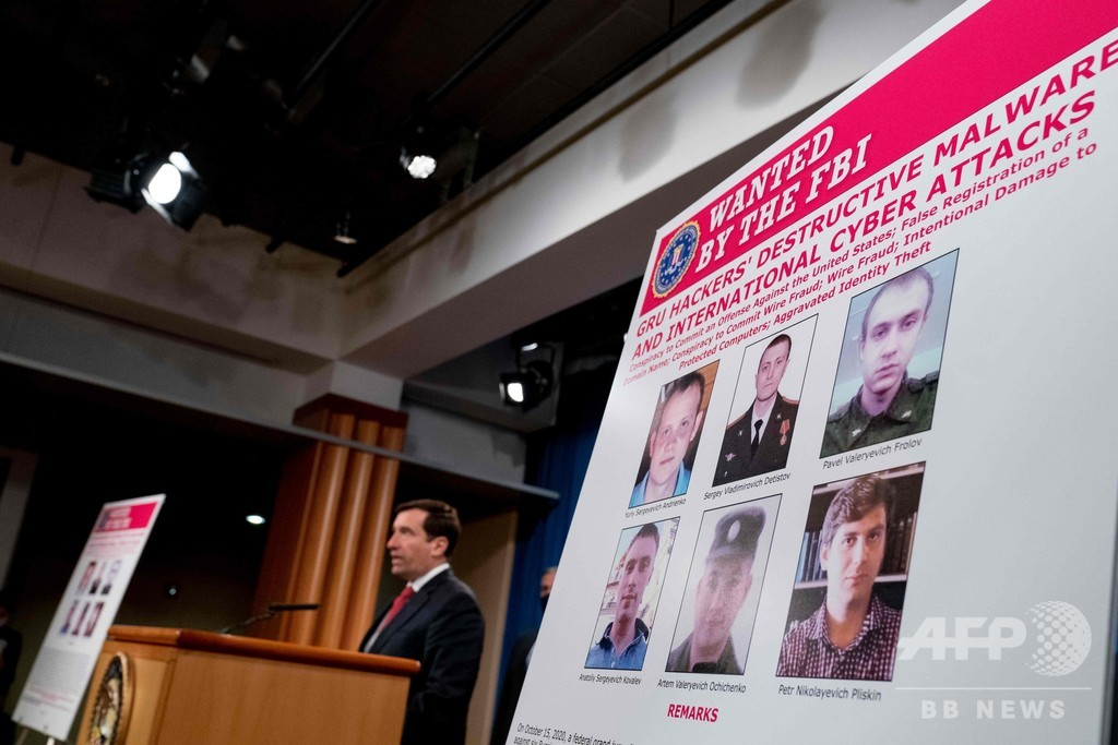 米、ロシア軍情報員6人起訴 世界各国でサイバー攻撃か