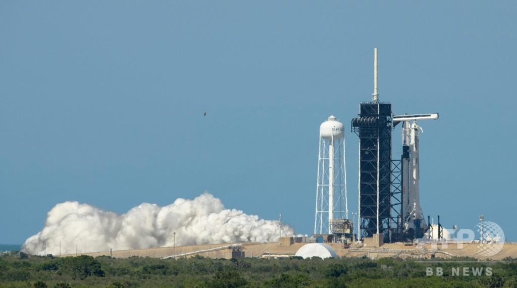 NASA、スペースX初の有人飛行を最終承認 27日打ち上げ