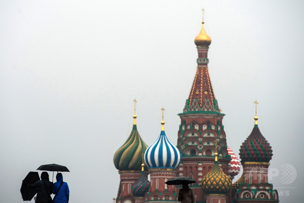 モスクワに「地獄の門」開く? 悪臭たれこめ苦情殺到