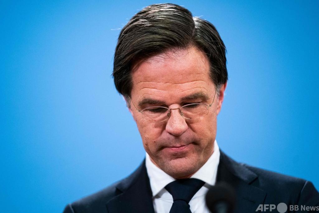 オランダ内閣総辞職、児童手当の不正受給問題