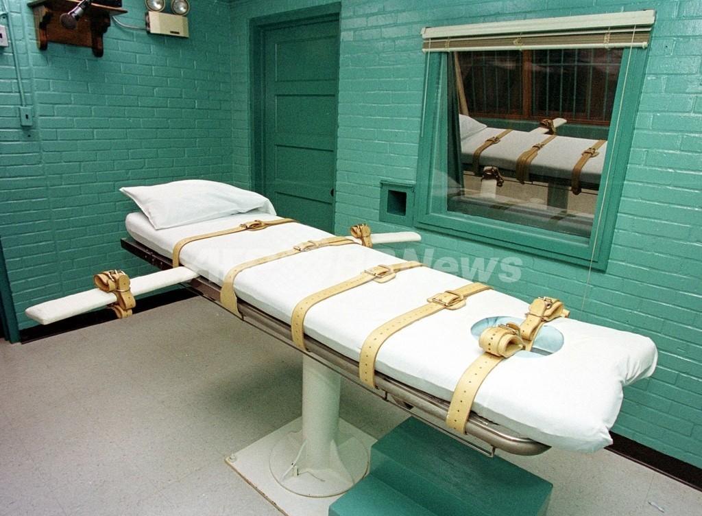 米テキサス州、「精神遅滞者」の死刑を執行 人権団体の抗議のなか