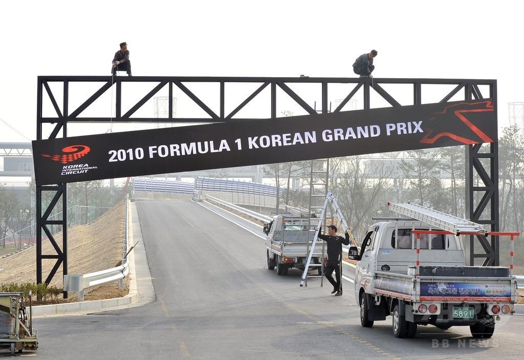 韓国GP、大会主催者側は復活に否定的