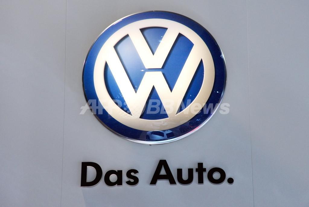 VW会長「非正規を全員解雇」、週刊誌インタビュー