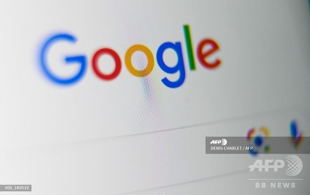 グーグル、「忘れられる権利」めぐる不服申し立て一部認められる スペイン