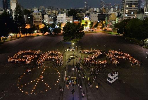 ろうそくで「ガザ」の文字、戦闘中止訴える 東京