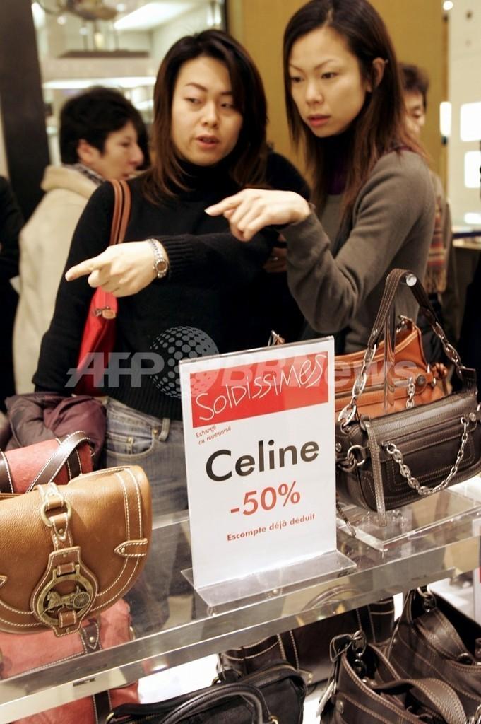 フランスで免税品を買う観光客、国別1位は中国人