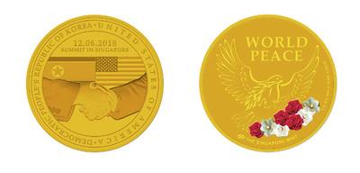 米朝首脳会談の記念メダル、シンガポール造幣局が発行へ