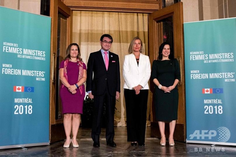 初の女性外相会合が閉幕、外交政策に「女性の視点」を カナダ