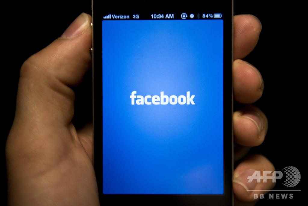 フェイスブックで世界規模の障害 インスタなどにも影響