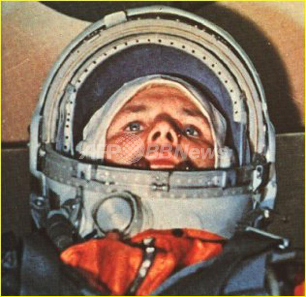 ガガーリンの世界初の有人宇宙飛行、打ち上げ直前の会話は?記録文書を公開