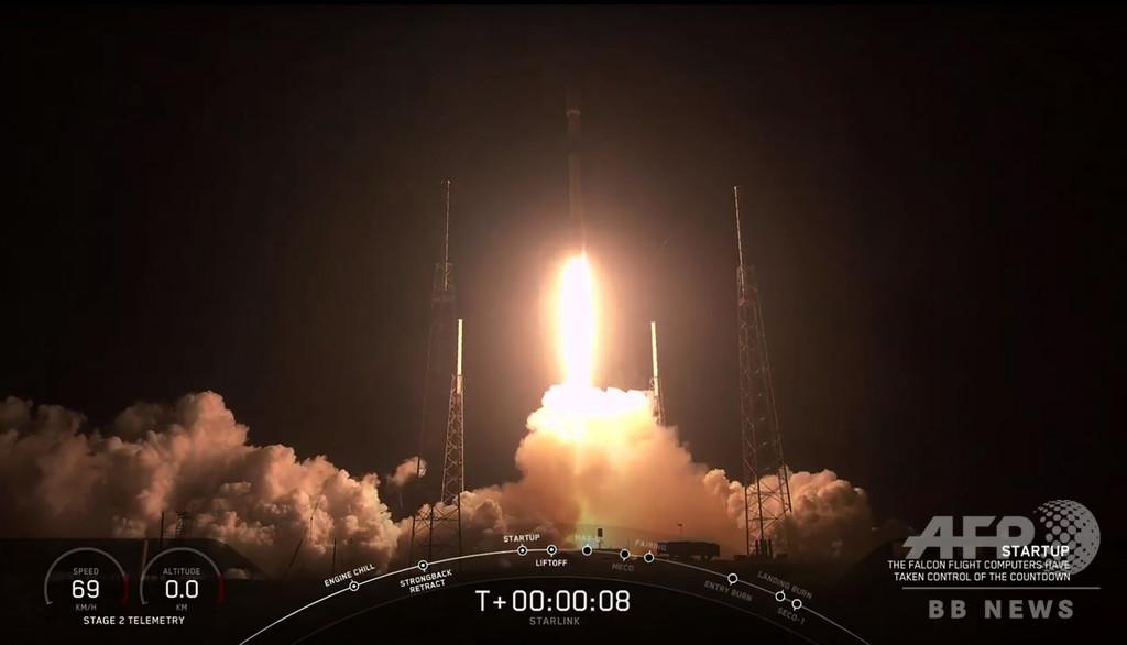 スペースXの衛星群、天文学者の「悩みの種」に