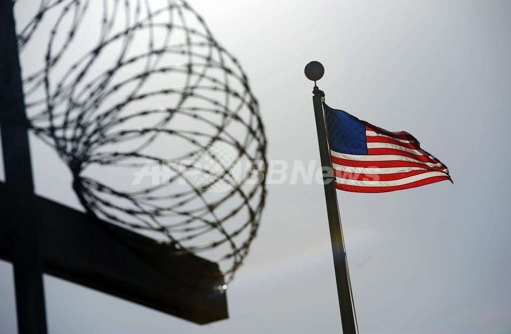 ブッシュ前米政権が容認した10種類のCIA尋問手法