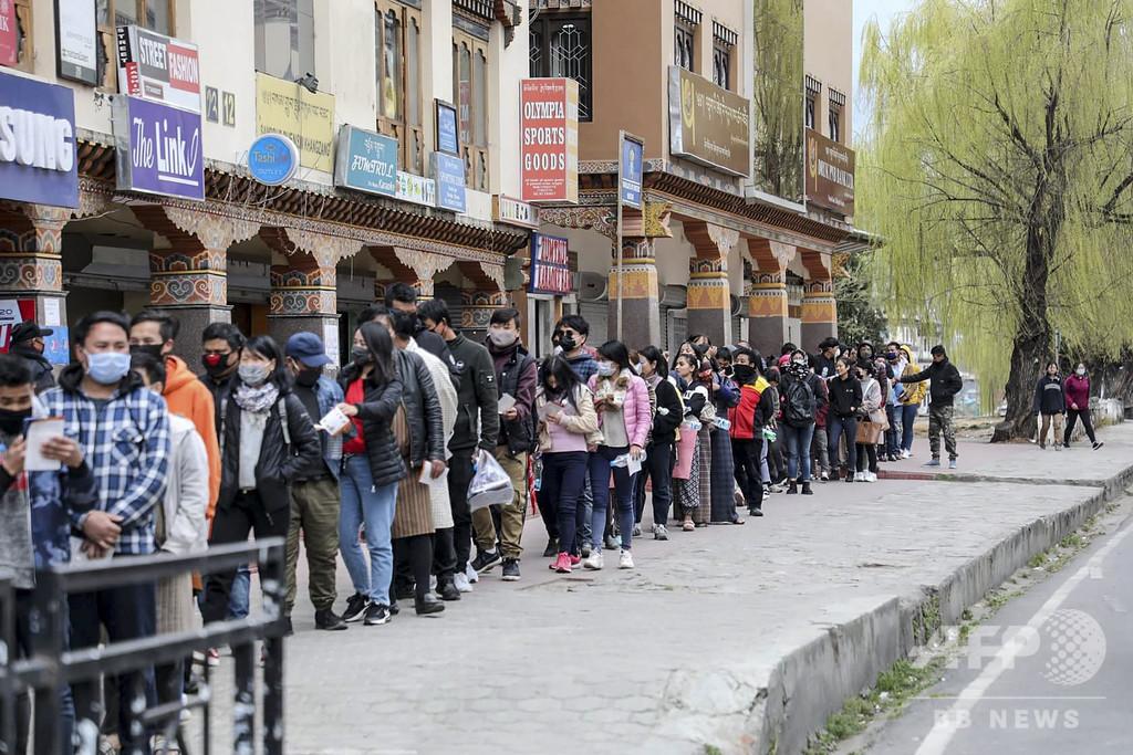 ブータンで初のロックダウン、死者数は依然ゼロも
