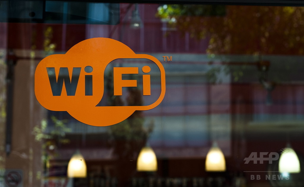 WiFiにISの名前… 隣人が通報、仏18歳に有罪判決