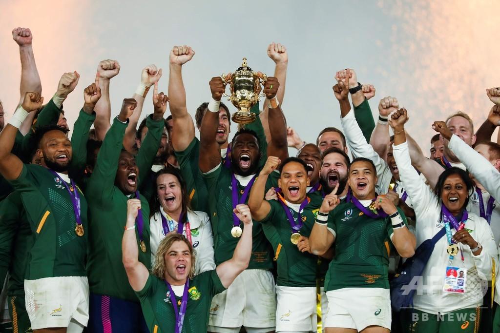 南アフリカが3度目の優勝、イングランドを撃破 ラグビーW杯