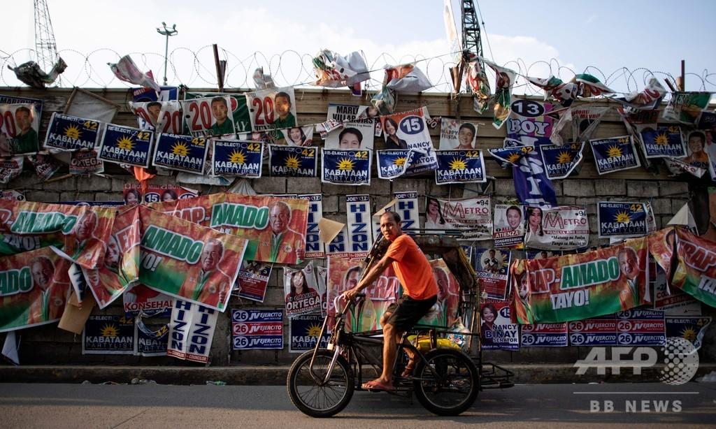 ドゥテルテ支持派が優勢、上院では圧勝の見通し フィリピン中間選挙
