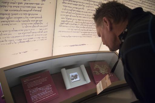 「死海文書」の断片5点、偽物と判明 米首都の聖書博物館