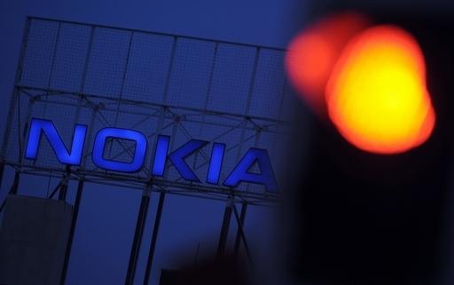 携帯着信をタトゥーにバイブでお知らせ、ノキアが米特許申請