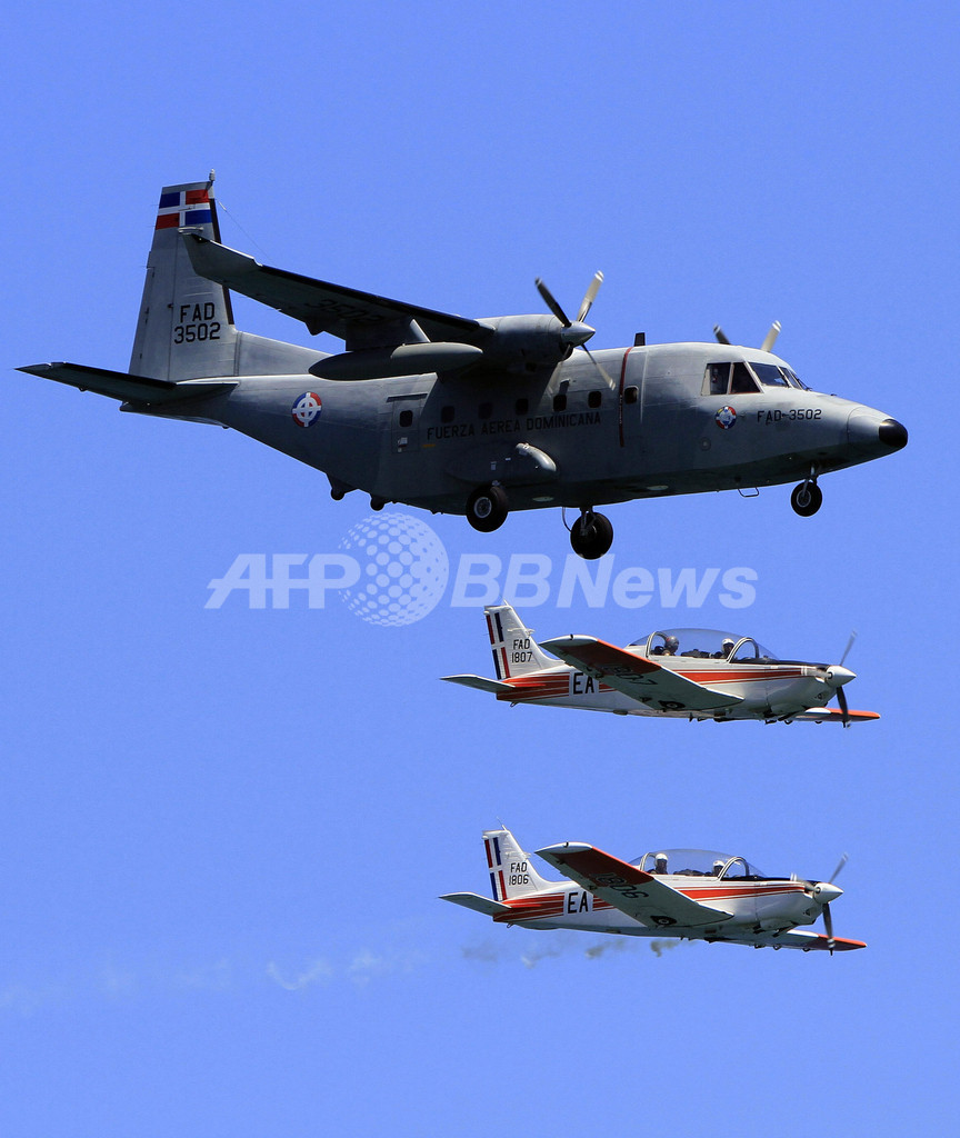 ドミニカ共和国で航空ショー、空軍創設100周年