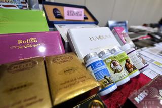 偽物対策、健康食品業界を取り締まり 中国全土で