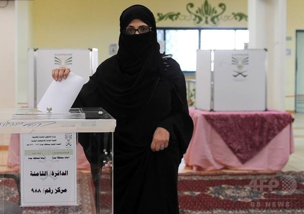 女性初参加のサウジ地方選、メッカ州で女性当選