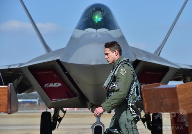 米空軍、戦闘機パイロット不足で「危機的状況」
