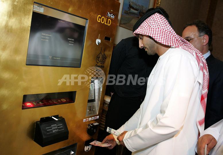 金塊がご入用なら自動販売機でどうぞ、アブダビ