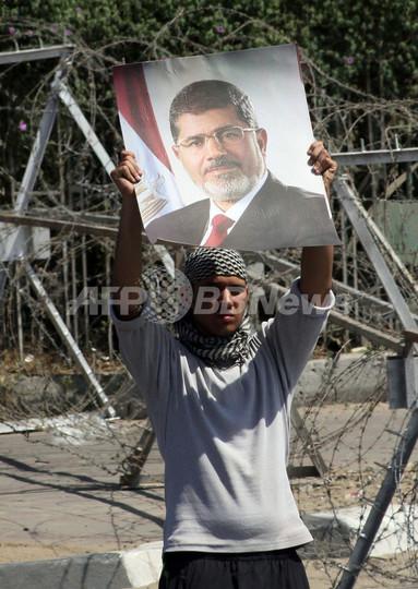 ムスリム同胞団、80年経て手にした政権の座ははかなく エジプト