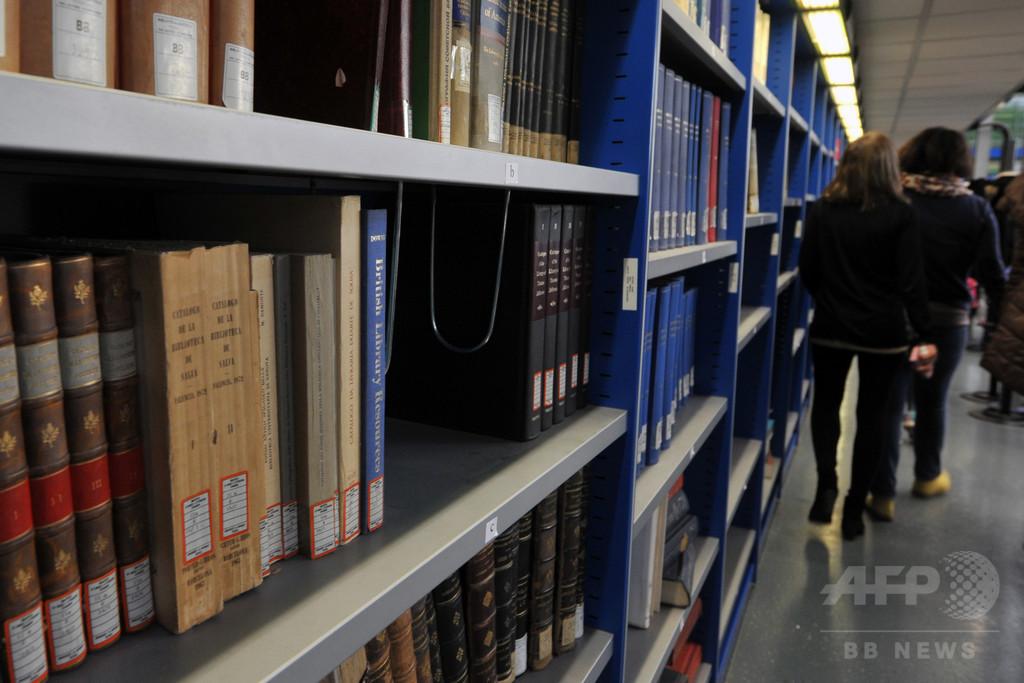遅くなってごめんなさい、図書館で借りた本を63年後に返却 英