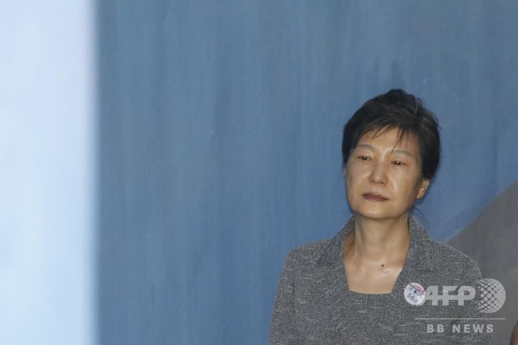 韓国最高裁、朴前大統領の収賄無罪判決を破棄差し戻し 写真2枚 国際 ...