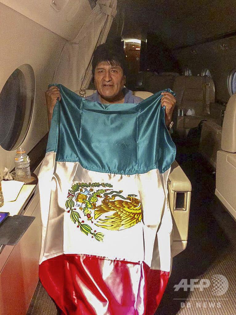 モラレス前大統領、メキシコの軍用機でボリビアを出国