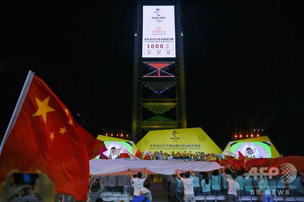22年北京冬季五輪、コロナ禍で暗雲も大会準備「推進中」