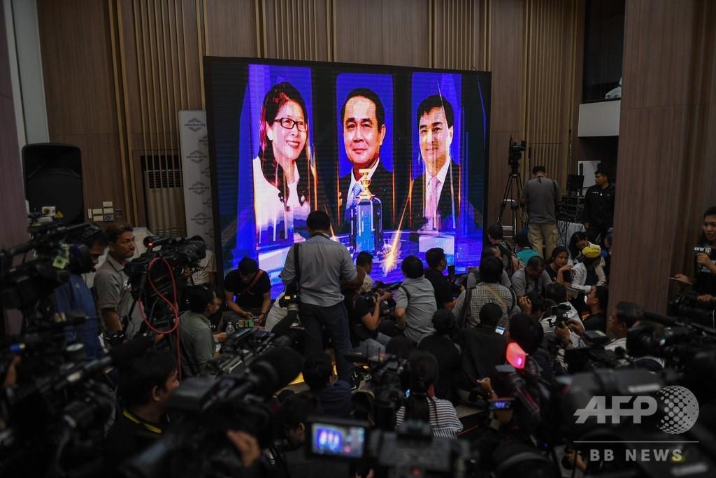 タイ軍政政党、予想外の優勢 クーデター後初の総選挙