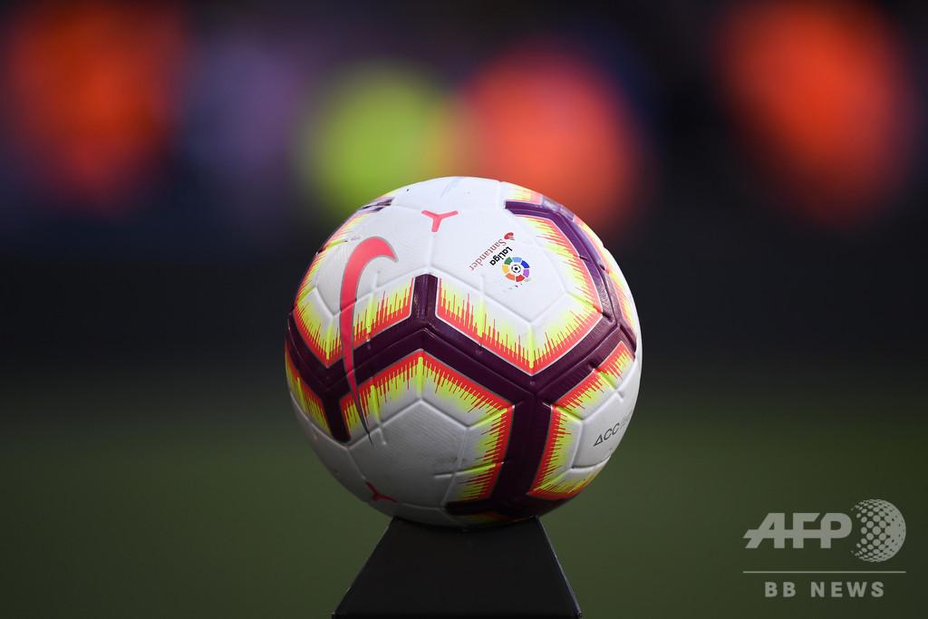 スペインリーグが2週間延期、レアル選手の隔離決定を受け
