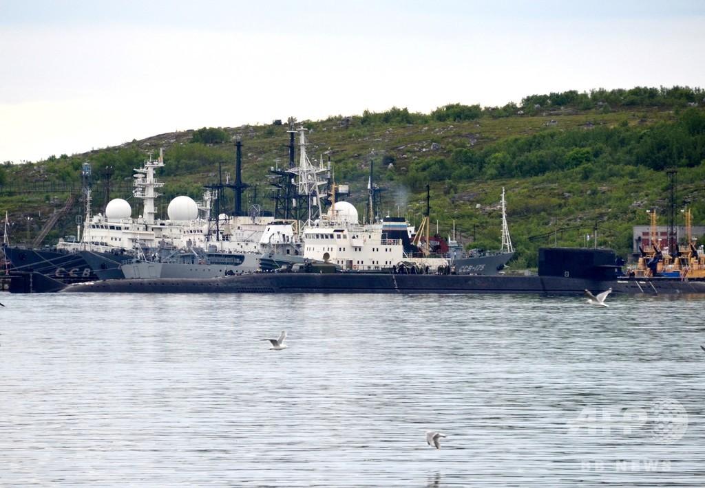 ロシア潜水艇で火災、乗組員14人死亡