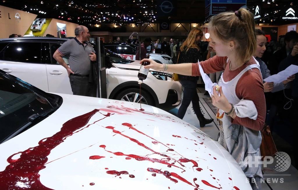 展示車に血!? ベルギーのモーターショーで「絶滅への反逆」が抗議